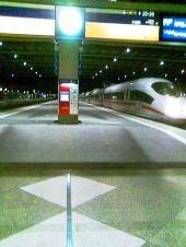 frankfurt-2